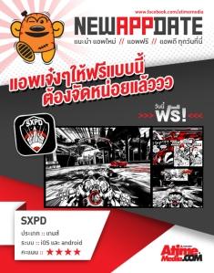 SXPD Artwork